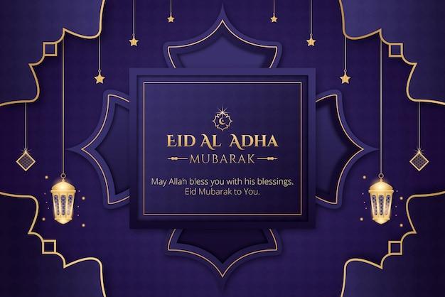 등불 장식 eid al adha 배경 디자인