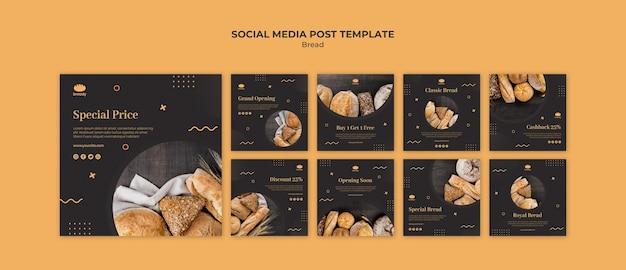 맛있는 베이커리 숍 소셜 미디어 게시물