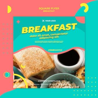 Вкусный завтрак квадратный флаер шаблон
