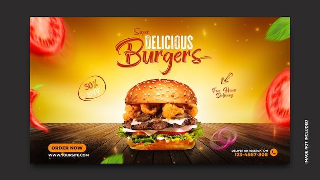 Шаблон сообщения в соцсетях для веб-баннера с меню вкусных гамбургеров и фастфуда free psd