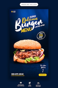おいしいハンバーガーとフードメニューのinstagramとfacebookのストーリーテンプレート