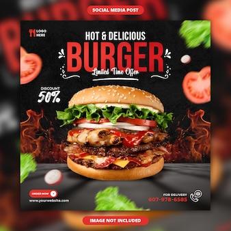 おいしいハンバーガーとフードメニューソーシャルメディアバナーinstagramの投稿テンプレート