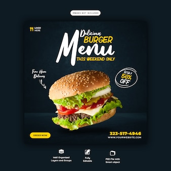 おいしいハンバーガーとフードメニューのソーシャルメディアバナーテンプレート