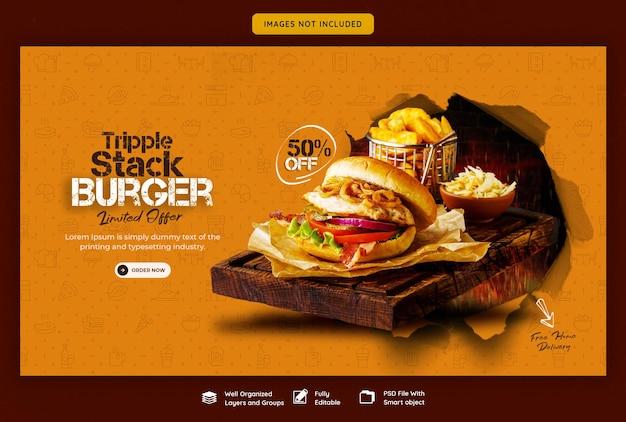 Шаблон веб-баннера меню вкусных бургеров и еды
