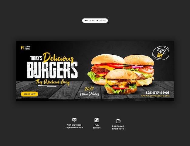 Modello di copertina di facebook delizioso menu di cibo e hamburger