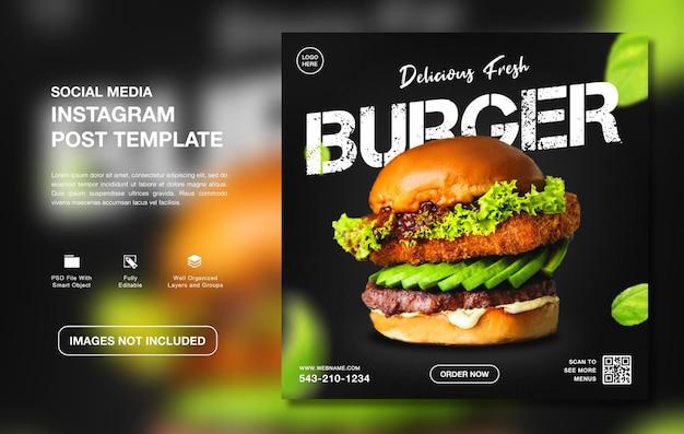 맛있는 햄버거 음식 메뉴 instagram 소셜 미디어 템플릿