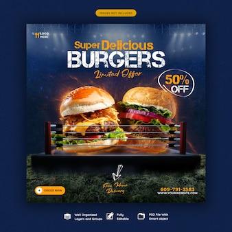 Delicious burger and food menu social media banner template Premium Psd