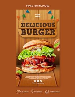 おいしいハンバーガーメニューのinstagramとソーシャルメディアのストーリーテンプレート