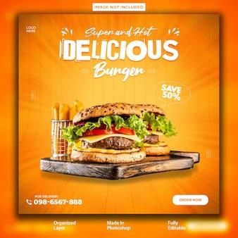 Delicious burger promotional post design template