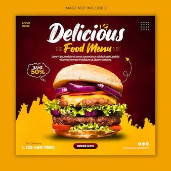 Шаблон рекламного баннера delicious burger в социальных сетях