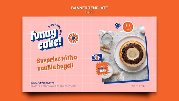 맛있는 케이크 배너 서식 파일