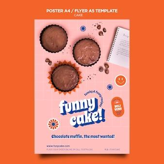 맛있는 케이크 포스터 템플릿