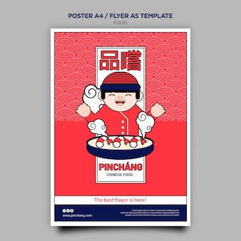 Delicious chinese food poster template