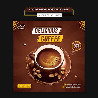 Вкусный кофе в социальных сетях и шаблон сообщения instagram