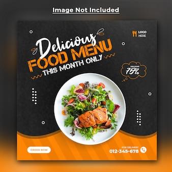 Вкусная еда и меню ресторана в социальных сетях
