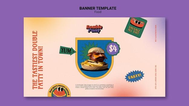 Modello di banner di cibo delizioso