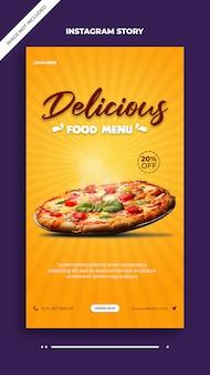 Шаблон поста в instagram и facebook delicious food menu