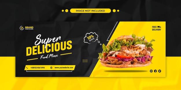Вкусная еда продвижение меню в социальных сетях instagram пост и шаблон веб-баннера