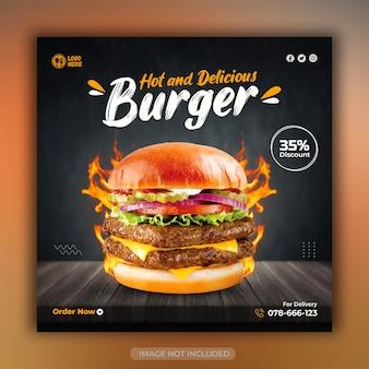 Delicious food menu or restaurant social media promotion post template