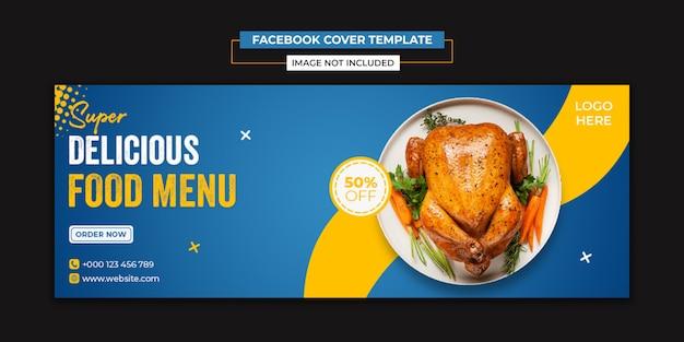 Вкусная еда, меню в социальных сетях и шаблон обложки в фейсбуке