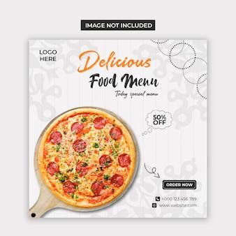 맛있는 음식 메뉴 소셜 미디어 및 instagram 게시물 템플릿