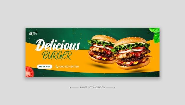 맛있는 음식 메뉴 소셜 미디어 및 인스타그램 포스트 템플릿