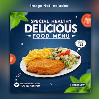 Вкусное меню еды в социальных сетях пост баннер шаблон