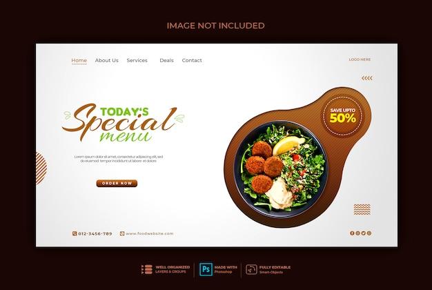 맛있는 음식이나 레스토랑 웹 배너 템플릿