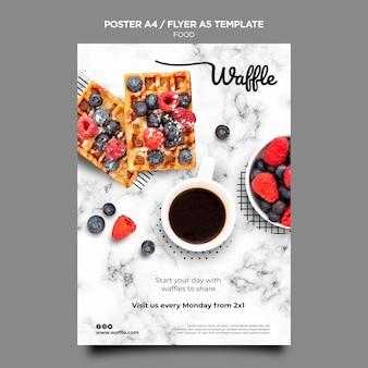 Modello di poster di cibo delizioso