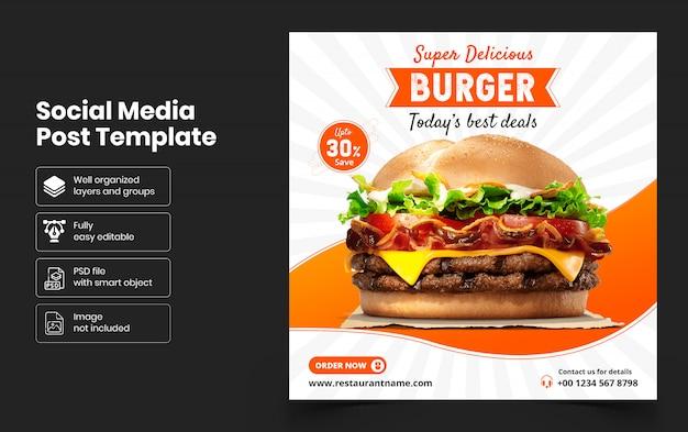 Шаблон баннера для продажи вкусной еды в социальных сетях