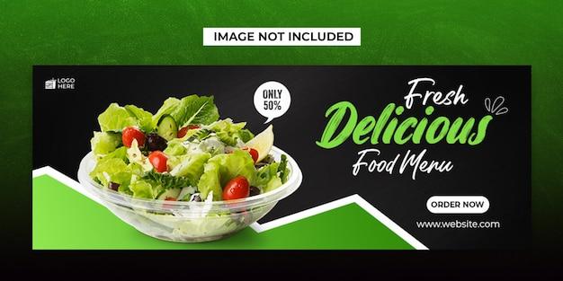 Вкусная еда в социальных сетях и шаблон обложки facebook
