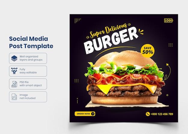 Delicious food social media banner template