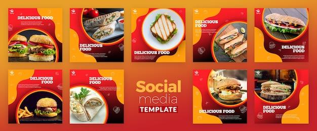 おいしい食べ物のソーシャルメディアの投稿