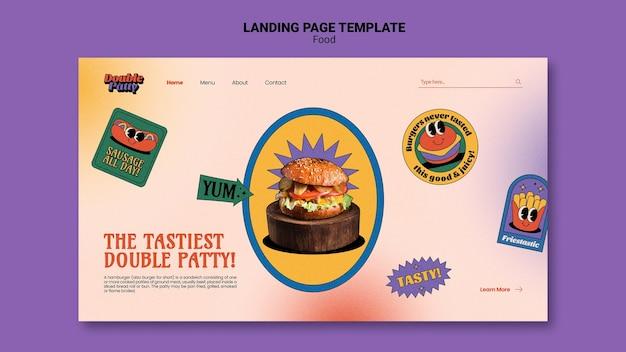 맛있는 음식 웹 템플릿