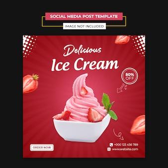 Вкусное мороженое в социальных сетях и шаблон поста в instagram