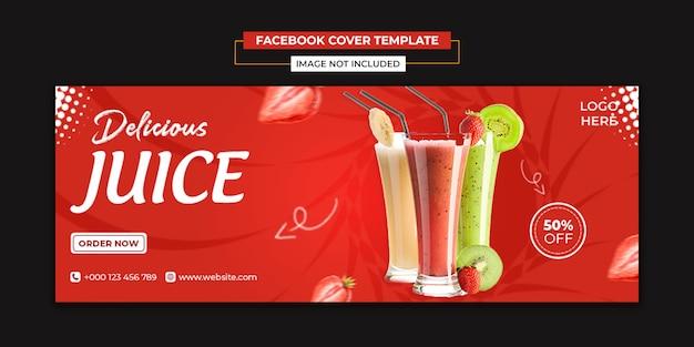 Вкусный сок в социальных сетях и шаблон обложки facebook