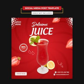 게시물 템플릿-맛있는 주스 소셜 미디어 및 인스 타 그램