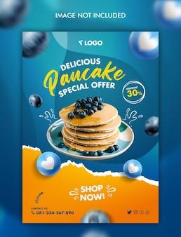 맛있는 팬케이크 전단지 템플릿 디자인 서식 파일