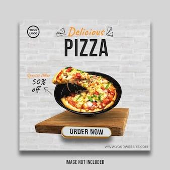 おいしいピザソーシャルメディア投稿テンプレート