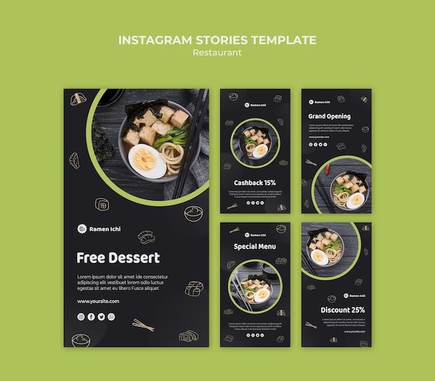 Modello di storie instagram delizioso ristorante ramen