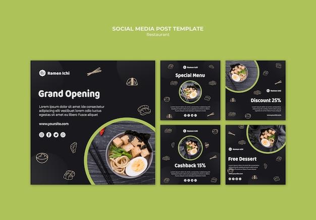 Modello di post sui social media del ristorante delizioso ramen