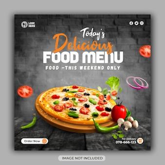 맛있는 레스토랑 음식 메뉴 소셜 미디어 배너 또는 인스타그램 광고 디자인 템플릿