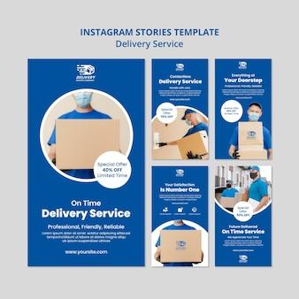 Storie di instagram del servizio di consegna