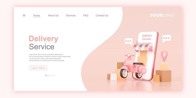 Служба доставки веб-баннер целевой страницы шаблон 3d иллюстрации
