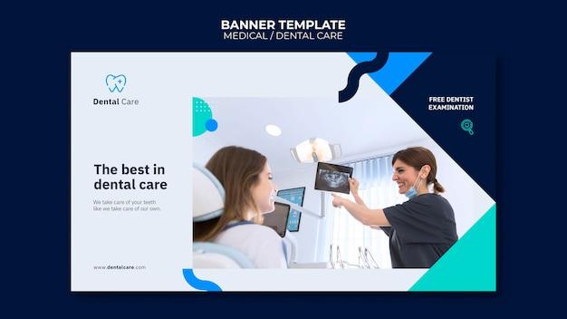 Dental care banner template