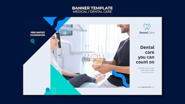 Dental care horizontal banner