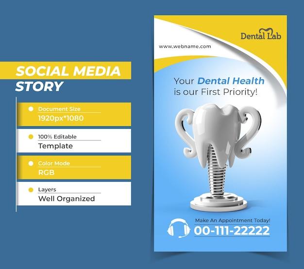 Dental trophy model concept instagram stories banner template.