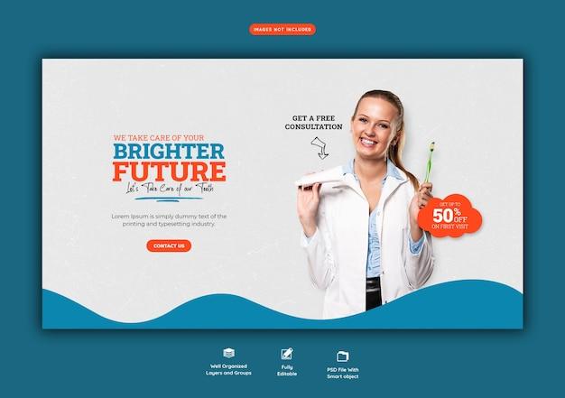 치과 의사와 치과 치료 웹 배너 서식 파일