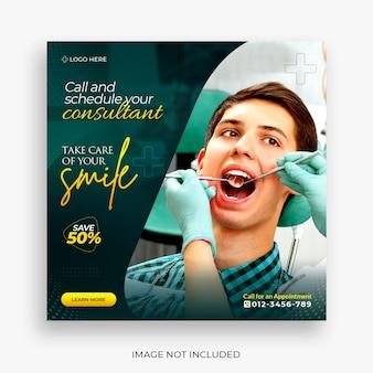 Шаблон баннера и социальных сетей стоматолога и здравоохранения