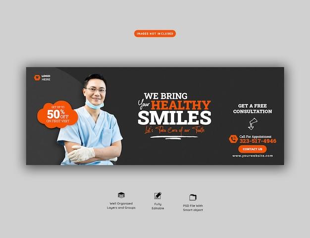 Modello di copertina facebook per dentista e cure odontoiatriche